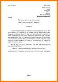 sample letter employee 3 sample salary deduction letter employee salary confirmation