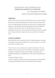 stress essay
