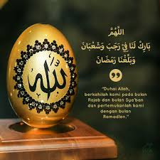 Karena bulan rajab merupakan bulan yang istimewa, inilah doa yang biasa dibaca rasulullah saw. Doa Saat Memasuki Bulan Rajab Syarif Id