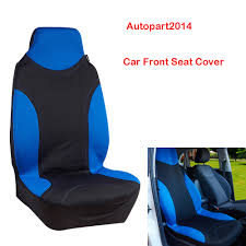 1x universal cotton blue black car seat cover for car front seat cover set