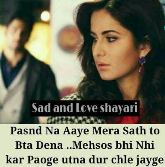 breakup shayari for girlfriend in urdu