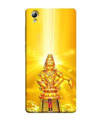 Vivo Y51l Back Cover Designer Sale Amazon Vivo Y51 Vivo Y51l Back Cover Golden Lord Amazon In