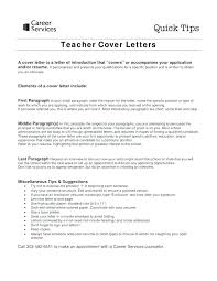Military Cover Letter Sample Resume For It Jobs Collection Of