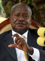 Road to the 2021 uganda general elections. Uganda S Supreme Court Rejects Challenge To Presidential Election The New York Times