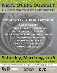 next steps summit planning for college success eaop early eaop is hosting a day long conference on navigating the transition from your senior year to your first year of college and the preparation for senior year