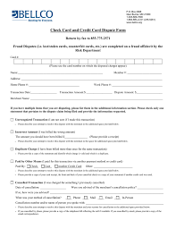Check Card And Credit Card Dispute Form