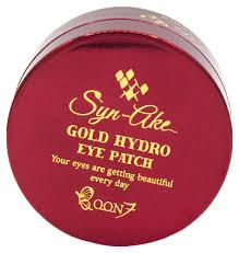 Boon7 <b>Патчи гидрогелевые для кожи</b> под глазами Syn-Ake Gold ...