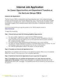 Cover Letter For Office Clerk Resume For Internal Promotion Template