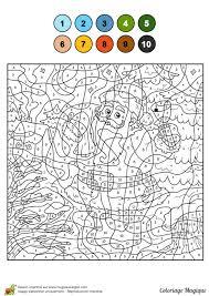Coloriage Magique Cm2 Sur Hugolescargot Com