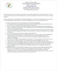 University Application Essay Application Essay Examples Essay Example For College Application