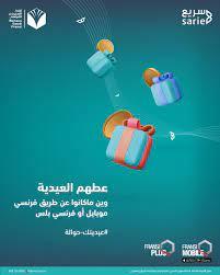 Banque Saudi Fransi - Beiträge