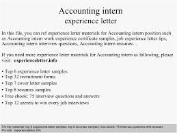 Accounting Intern Resume Examples Free Download Summer Internship