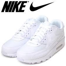"""Képtalálat a következőre: """"Nike Air Max 90 Premium Sertig Pack wayt"""""""