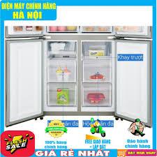 Tủ lạnh Aqua 4 cửa màu đen lấy nước ngoài AQR-IGW525EM(GB) tại Hà Nội