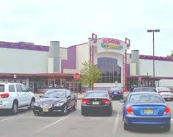 Marquee Cinemas