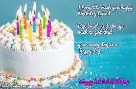 Happy Birthday Didi Swikiinfo