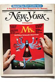 i want a wife by judy brady syfers new york mag   i want a wife by judy brady syfers new york mag 1971