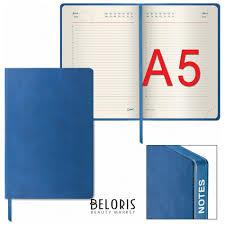 <b>Ежедневник недатированный</b> А5 (148х218 мм) <b>Galant</b> Bastian ...
