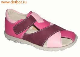 <b>сандали</b> летние <b>босоножки</b> для девочки <b>скороход</b> легкие