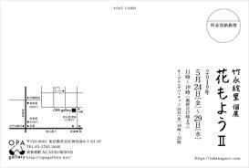 Illustrator イラストレーター 竹永絵里の Blog イラストアーカイブ