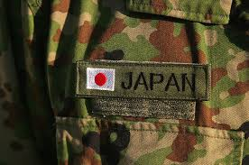Japan Self-Defense Forces