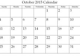 Calendar Template Printable 2015 2015 Calendar By Month Template 2015 Monthly Calendar Template 08