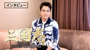 三国志 three kingdoms キャスト