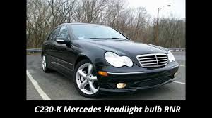 how to change a headlight bulb in an 05 c230 mercedes benz youtube  at 04 Mercedes Benz Kompressor Sport Foglight Wire Harness