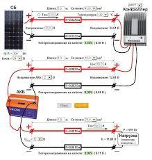 Соединение 5 солнечных панелей