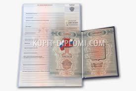 Сколько четверок допускается для красного диплома Сколько четверок допускается для красного диплома в Москве