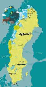 خريطة شبه جزيرة إسكندنافيا التي تقع في شمال أوروبا، وتتكون من الدول التالية: Evxfz9utixi17m