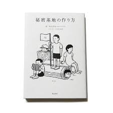 Minimalist Illustrations By Noritake Japanese Design A Website