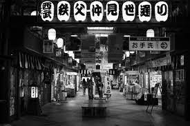 秩父商店街に関する写真写真素材なら写真ac無料フリー