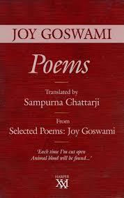poems ebook by joy goswami