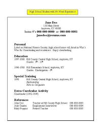 Resume No Job Experience Resume For High School Student with No Work Experience Resume For 17