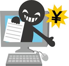 「イラスト屋 ネット 詐欺」の画像検索結果