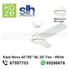 hunter white ceiling fan light kit nova dc no lighting house