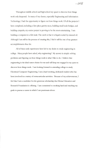 career goal essays template career goal essays