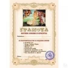 Купить открытки в Екатеринбурге - Я Покупаю