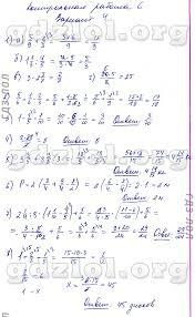 ГДЗ решебник по математике класс Кузнецова контрольные работы  Повторение материала курса 5 класса Многогранники