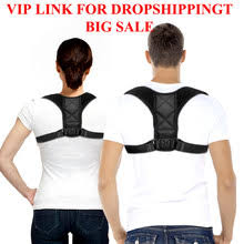 Compare prices on <b>Adjustable Posture</b> Corrector Spine - shop the ...