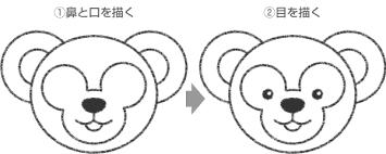 ダッフィーシェリーメイのイラストの簡単な書き方