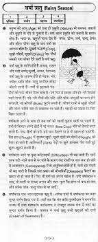 essay on mahatma gandhi in marathi bhagat singh essay bhagat singh the real hero ashish vision google docs essay mahatma gandhi english