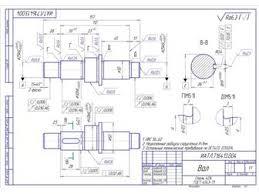 Ижевск Выполнение контрольных работ по инженерной графике цена  Выполнение контрольных работ по инженерной графике объявление n 24307950 Ижевска