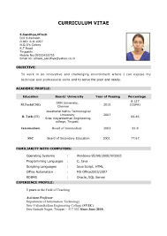 ResumeCom My Resume Com Resume Templates 1