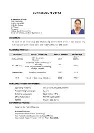 Resume Com My Resume Com Resume Templates 1