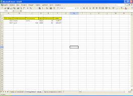 База данных Складской учет Курсовая работа на excel Эксель  складской учет товар движение vba excel база данных таблица карта лист исходник