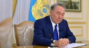 Прокуратура города Алматы Послание Президента Республики Казахстан Н Назарбаева народу Казахстана 694155689