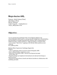 sincerely maya louise akl md 2 cardiologist resume