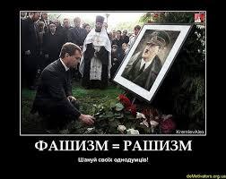 Азаров и Рыбак возложили цветы по случаю Дня скорби: памятники взяли под круглосуточную охрану - Цензор.НЕТ 7776